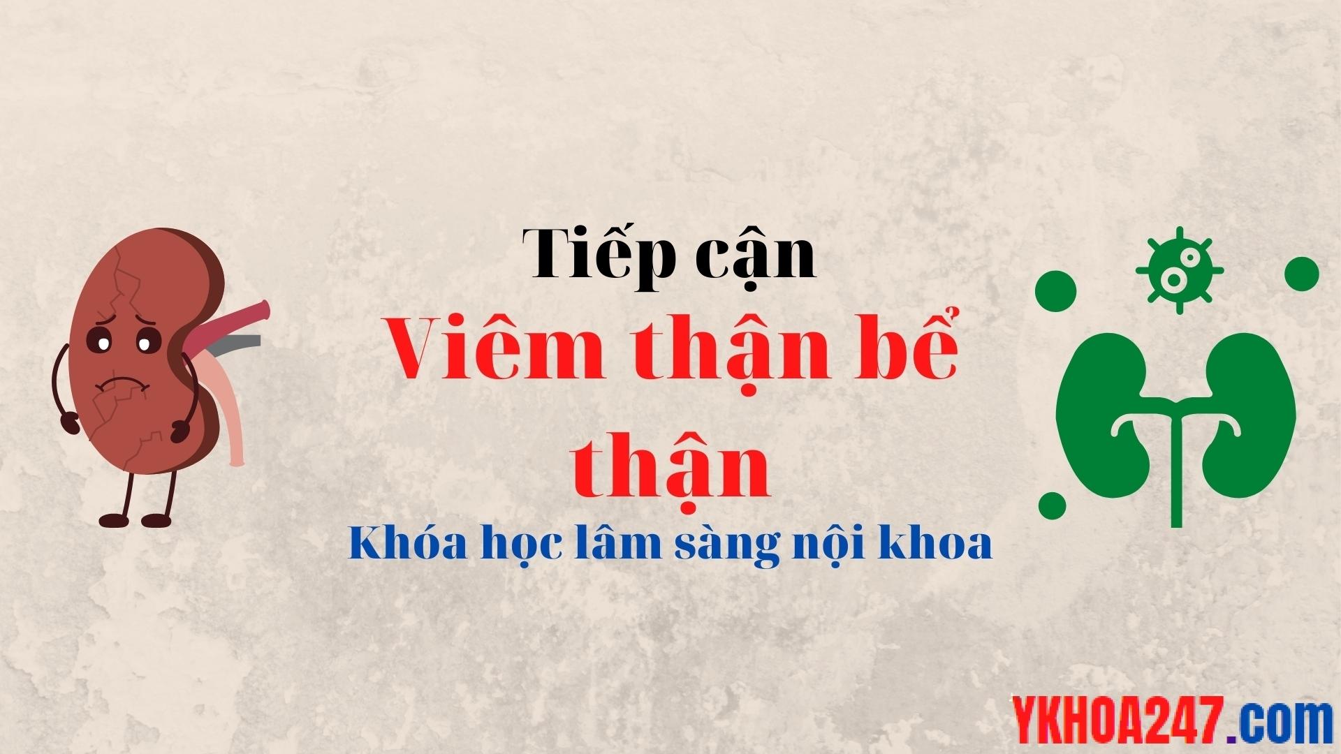 viem than be than