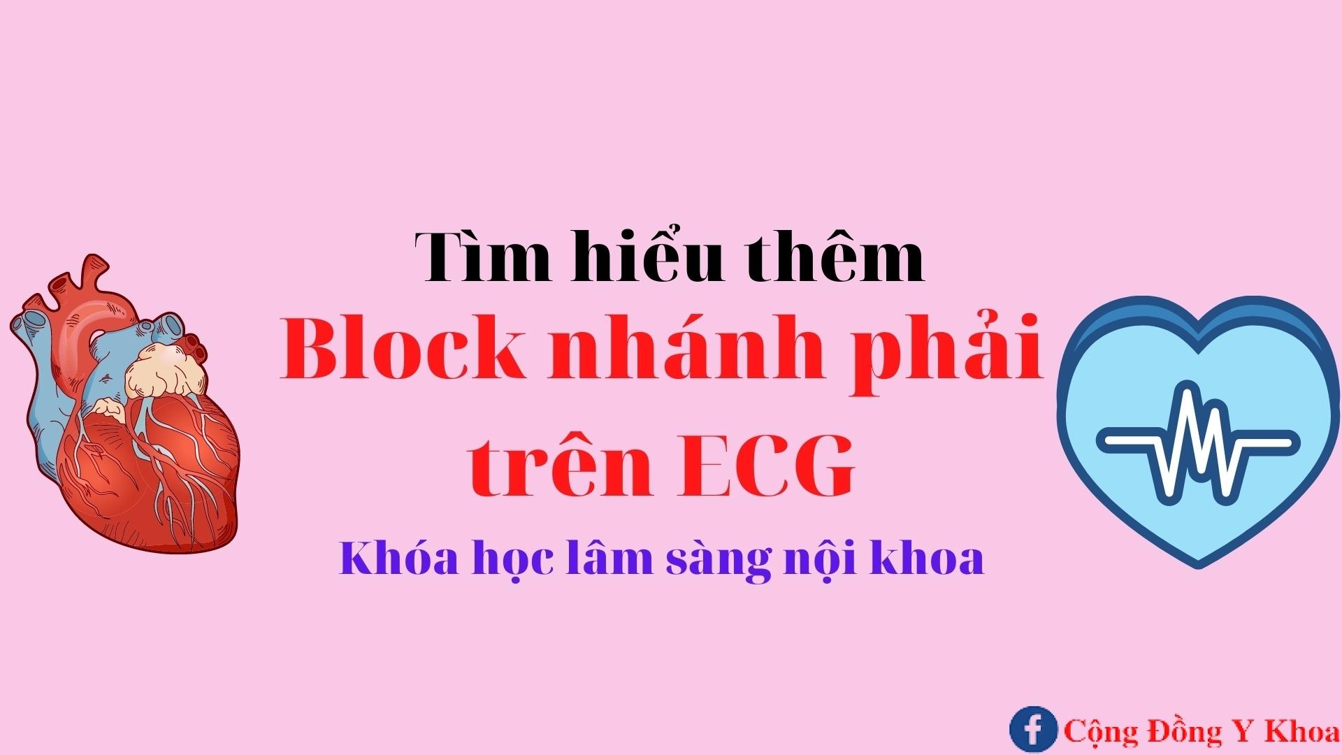 block np ecg