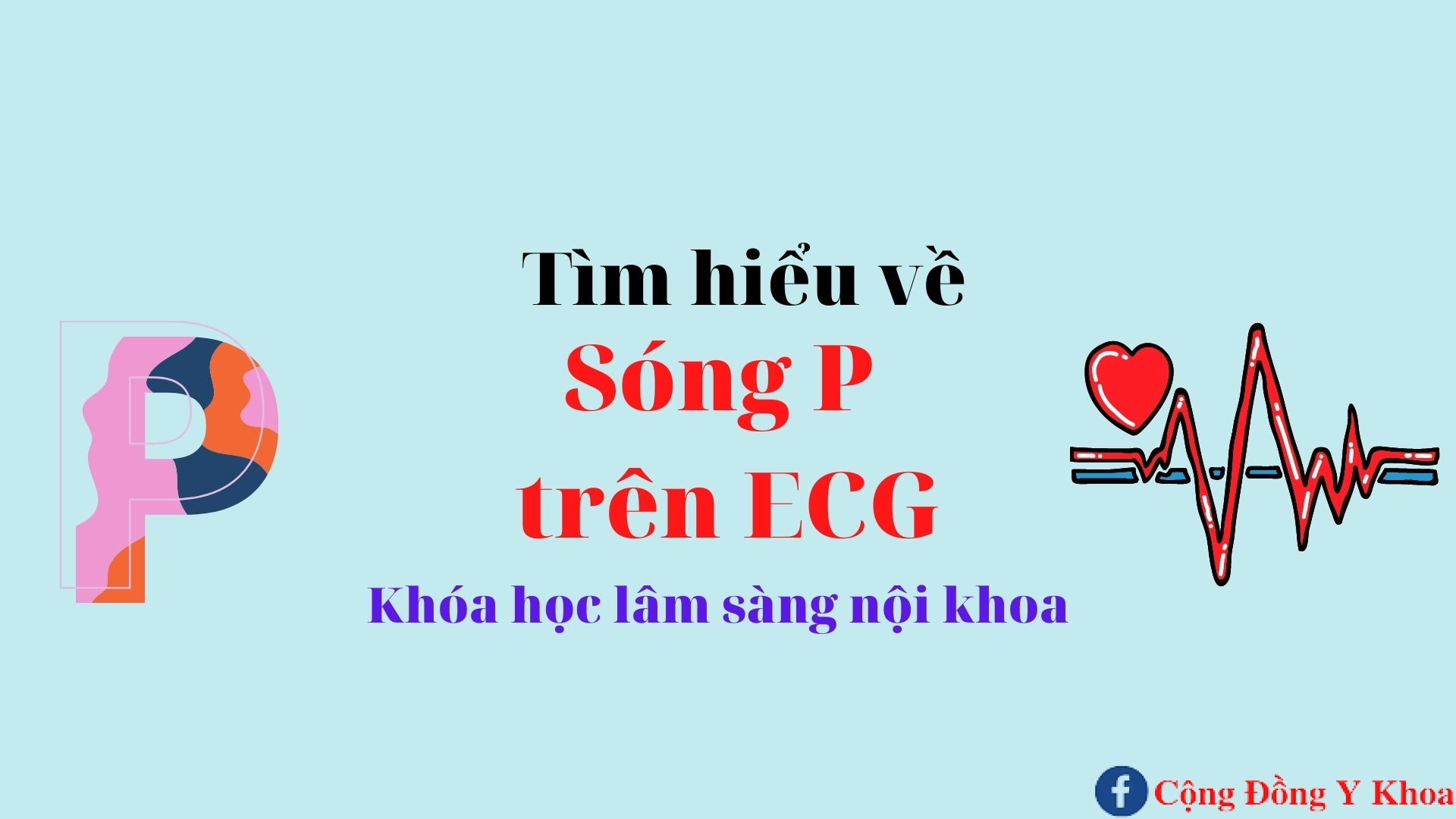 song P